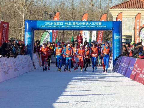 International Winter Triathlon Test Event in Cina (foto fitri) (1)